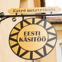 Eesti käsitöö | Katre Arula Meistrikoda